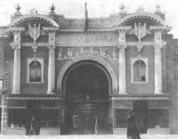 People walk in front of the Casino Star Theatre about 1915.