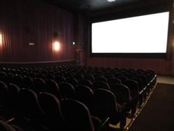 Theater 7 has an exterior exit on the left side of the screen. - , Utah