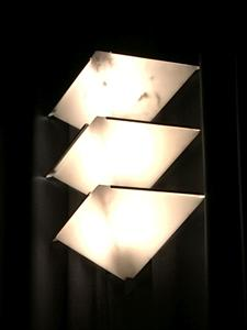A light fixture on the side wall of Theater 9. - , Utah