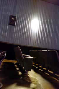 Missing seats near the front of the auditorium, possible from damaged seats being removed. - , Utah