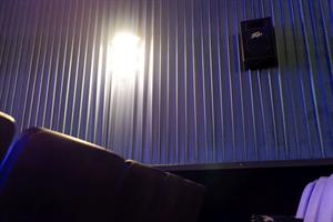 A Peavey surround speaker on the right wall. - , Utah