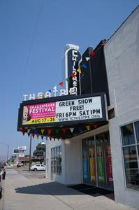 Banners decorate the marquee for the Shakespeare Festival. - , Utah