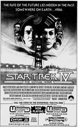 'Star Trev IV: The Voyage Home', in 70mm Dolby Stereo at Century. - , Utah