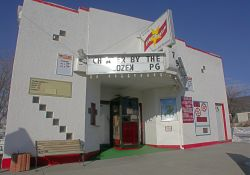 The front of the Star Theatre. - , Utah