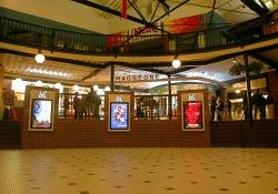 The new entrance and lobby for the remodeled Madstone Theaters in Trolley Square. - , Utah
